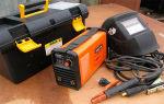 Инвертор для дома и дачи: правильный выбор домашнего сварочного аппарата