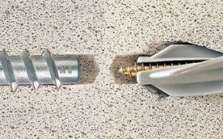 Анкер для газобетона: выбор крепежа для газосиликатных блоков