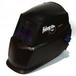 Сварочный аппарат fubag in 163 – характеристики и достоинства