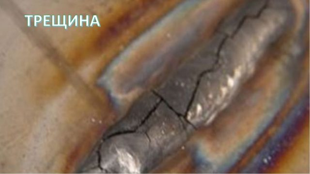 Сварка нержавейки с черным металлом: электроды, технология