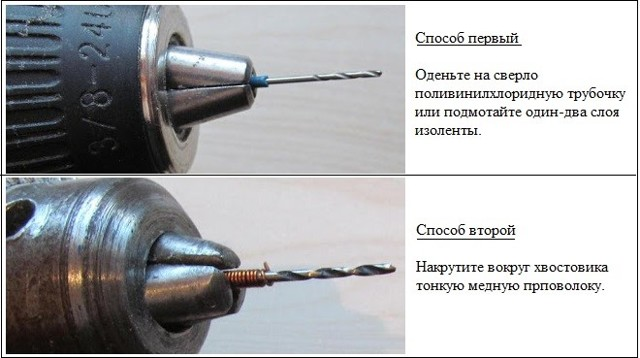 Как вставить сверло в перфоратор, дрель и шуруповерт: основные правила