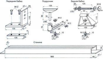 Токарный станок по металлу своими руками – чертежи, видео, фото