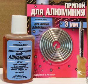 Пайка алюминия – флюс, припой, как и чем паять правильно