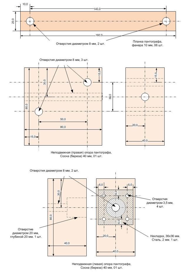 Самостоятельное изготовление лифта для фрезера
