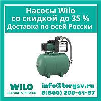Насосы для воды: погружные и поверхностные бытовые водяные насосы