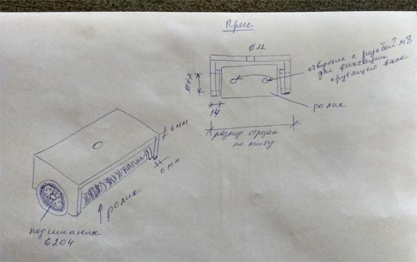 Трубогиб своими руками – чертежи, видео и фото самодельного гибочного устройства