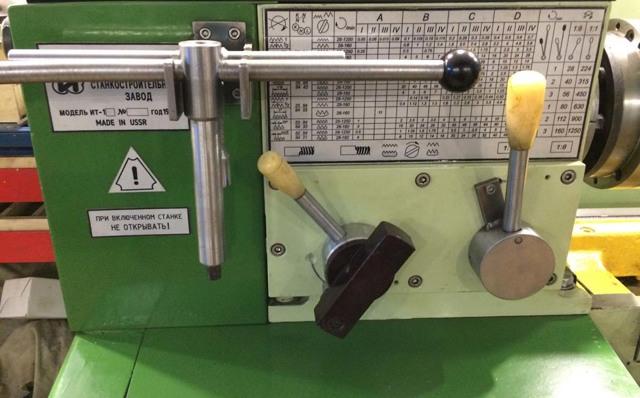 ИТ-1М – станок токарно-винторезный облегченный: технические характеристики