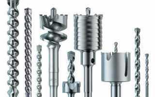 Сверло по бетону для перфоратора: параметры и правила выбора